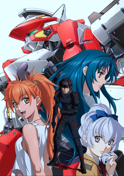 Full Metal Panic Invisibile